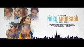 With an unconventional kinship and a path of self-discovery, will Pinky Memsaab shatter Pakistan's 'maid culture'?