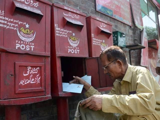 Should Pakistan Post be disbanded, privatised or revived?