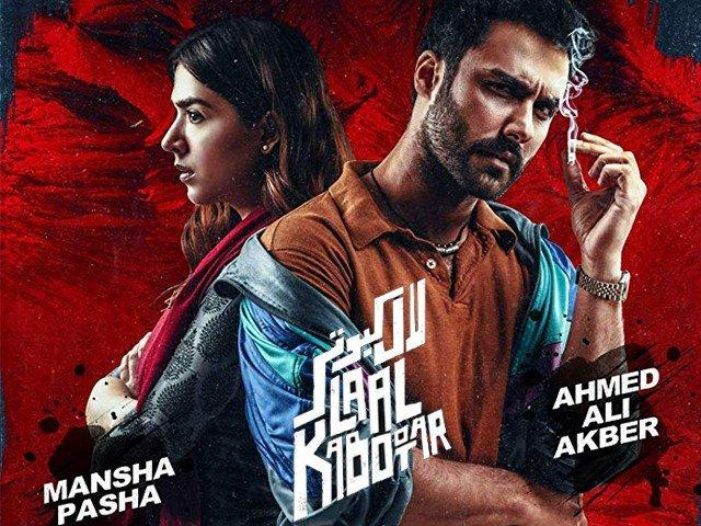 Laal Kabootar is a strong, well-made film but fails at being a trendsetter