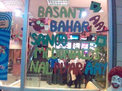 Basant Festival 02