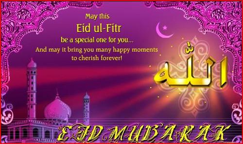 Eid Ul Fitr 02