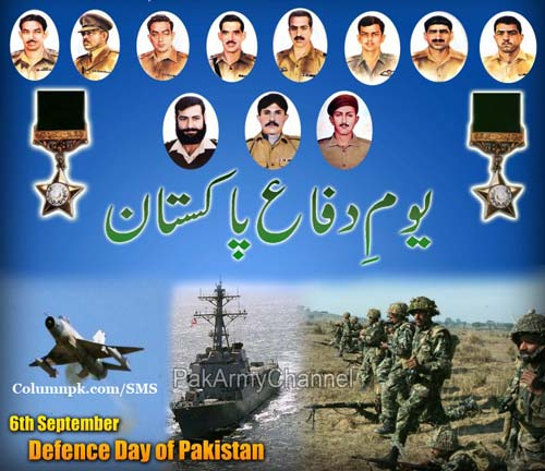 Defence Of Pakistan Day 02