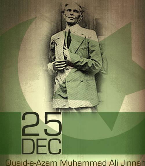 Birth Anniversary  of Quaid-e-Azam